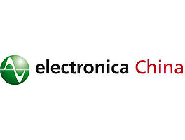 Logo Electronica China